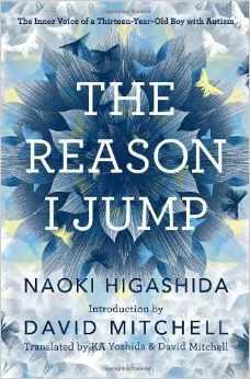 reason-jump